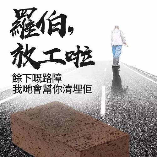 """习主席香港局势重要讲话""""3"""