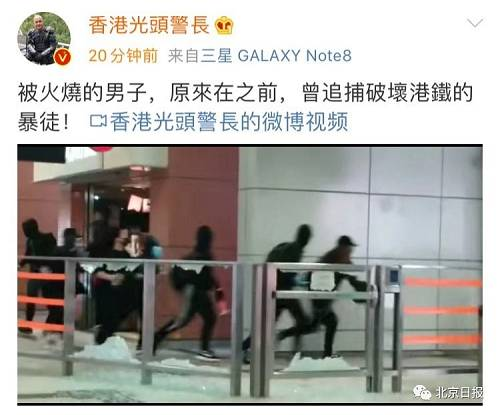 截图来源:@香港光头警长