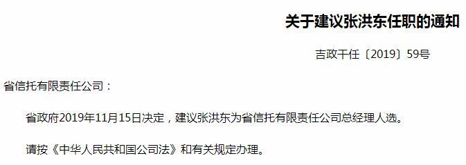 http://www.edaojz.cn/jiaoyuwenhua/340650.html