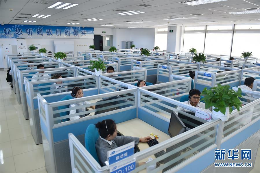 11月13日,在位于北京亦庄的12345市民热线话务大厅,工作人员在接听热线电话。 新华社发(彭子洋摄)