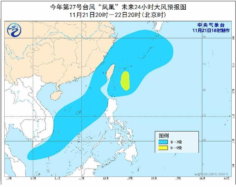 """今年第27号台风""""凤凰""""未来强度将逐渐减弱"""