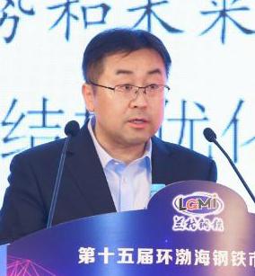 陕钢集团产业创新研究院有限公司总经理