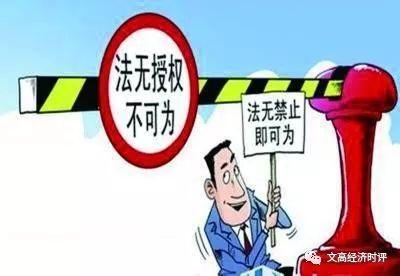 规则等制度型开放会给中国经济带来什么?