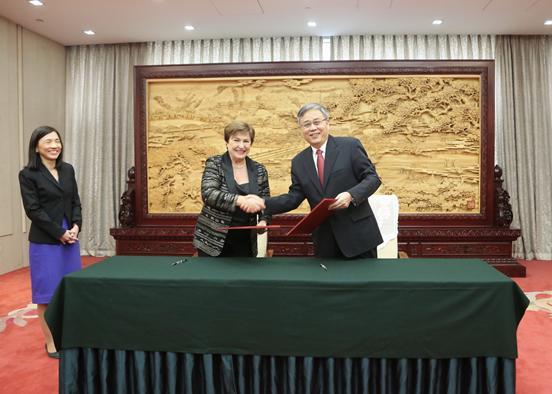 郭树清会见国际货币基金组织(IMF)总裁克里斯塔莉娜·格奥尔基耶娃女士