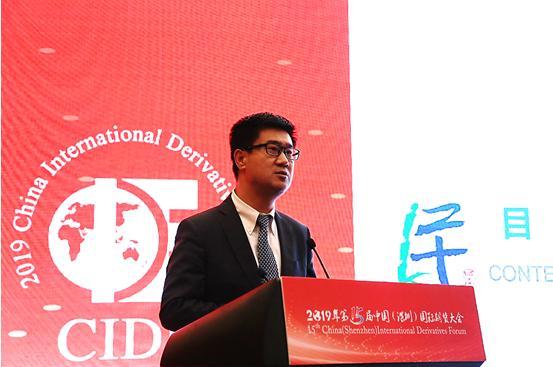 中信期货:风险管理与场外衍生品发展论坛