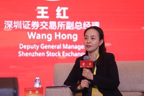 深圳证券交易所副总经理王红