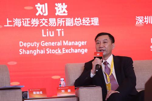 上海证券交易所副总经理刘逖
