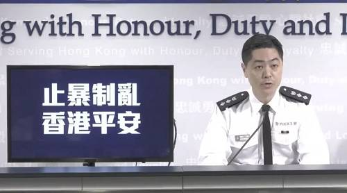 警察公共关系科总警司郭嘉铨
