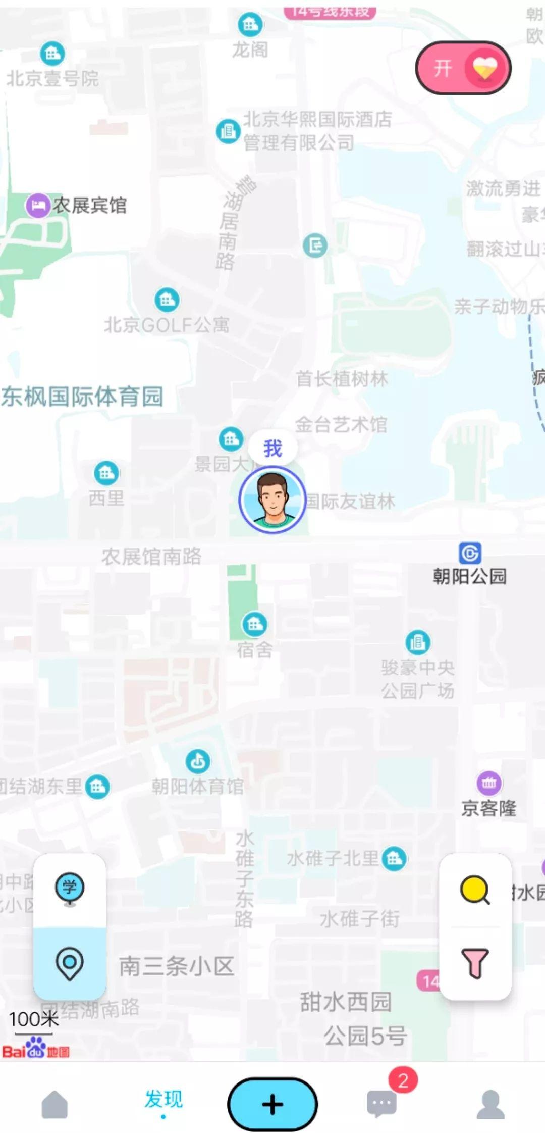 快播王欣、陌陌、 百度入局 地图社交会是新风口吗?插图14