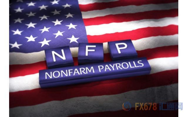 7大机构预测美国11月非农:就业人口望大增20万,失业率料仍持于低位