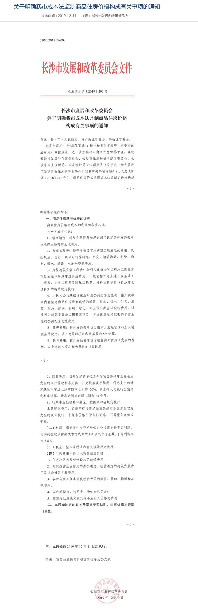 http://www.house31.com/redianzixun/70371.html