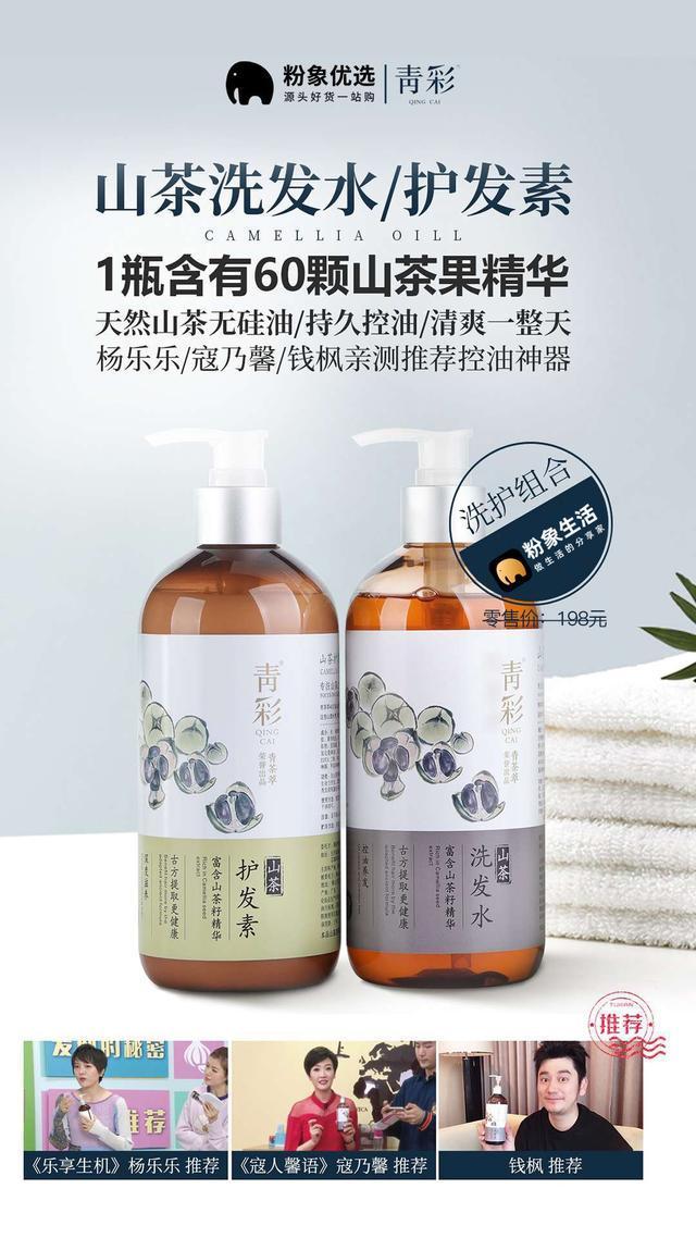 http://www.xqweigou.com/zhengceguanzhu/89976.html