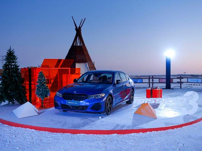 高翔:BMW 3行动收官 未来继续打造体验式营销