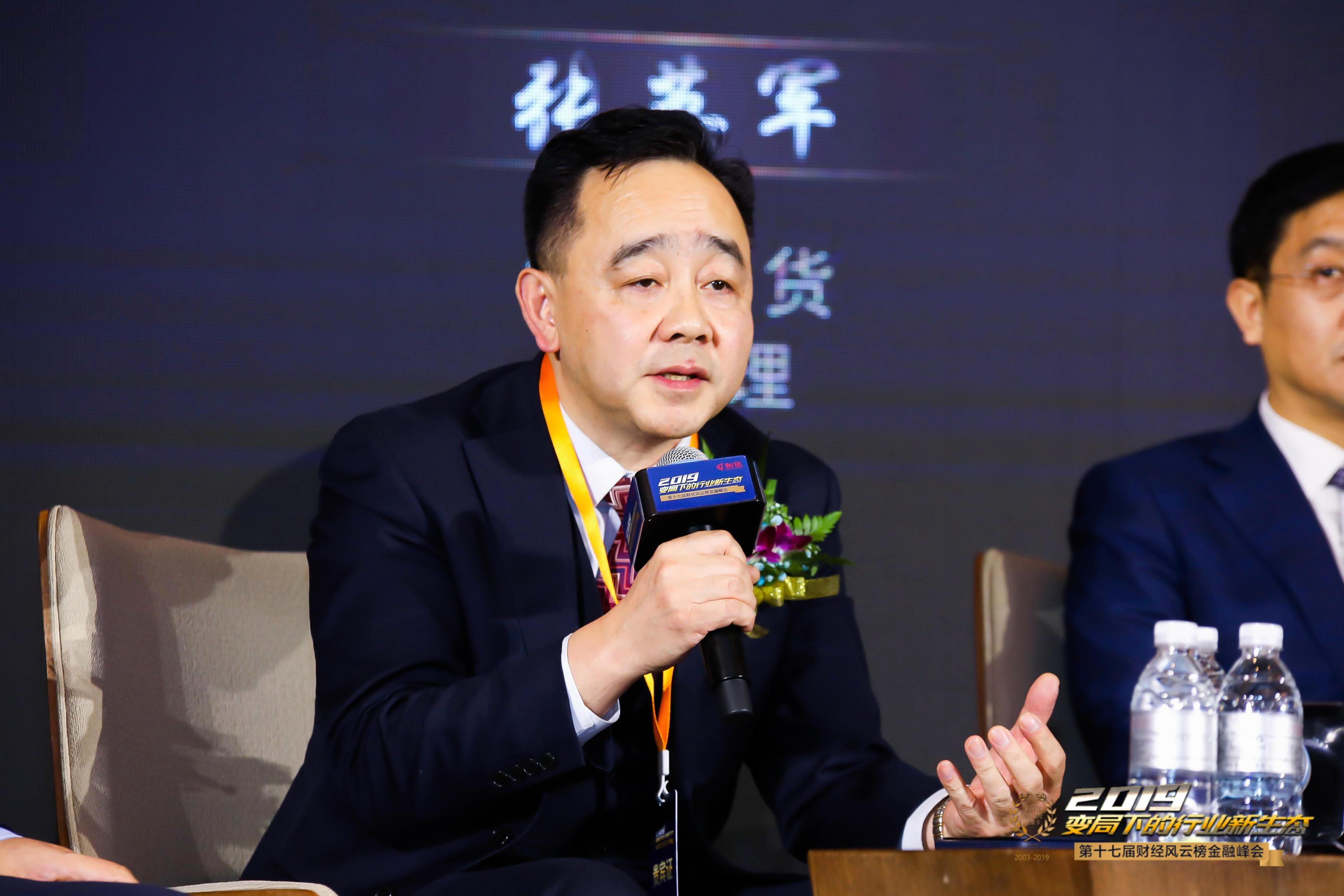 许丹良:风险管理业务是未来中国期货行业发展的主要方向