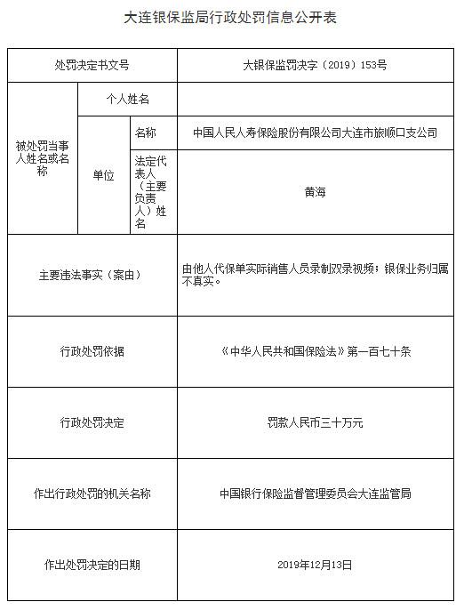 乐白家官网 2