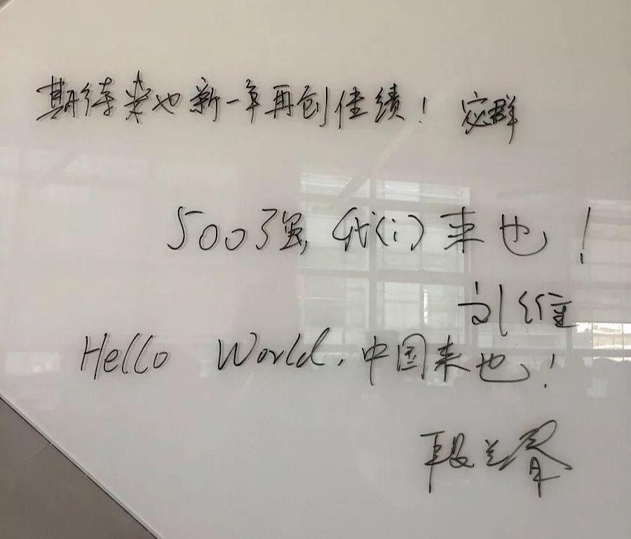 宓群段兰春刘维热议:中国的RPA发展正迎来历史机遇