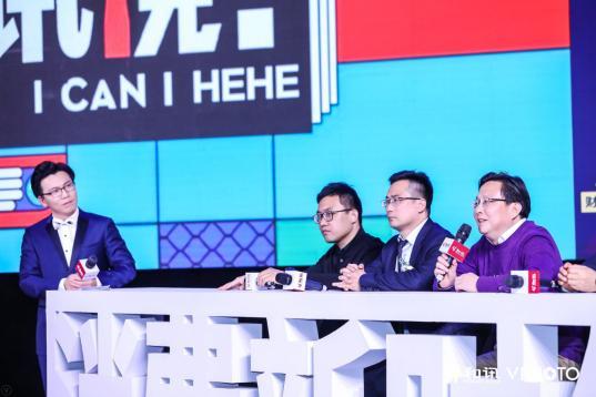 """第十七届和讯财经风云榜:中国""""新消耗时代""""背后的经济韧性"""