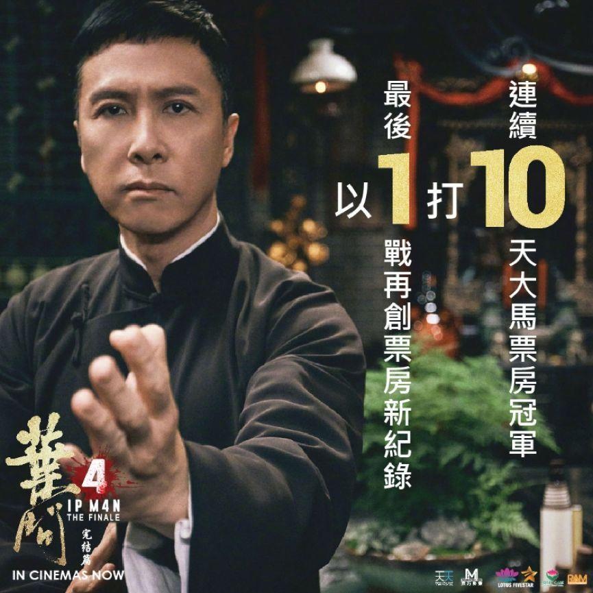 2020华语票房排行_2020华语电影,哪些导演、演员能扛起中国票房?这几个