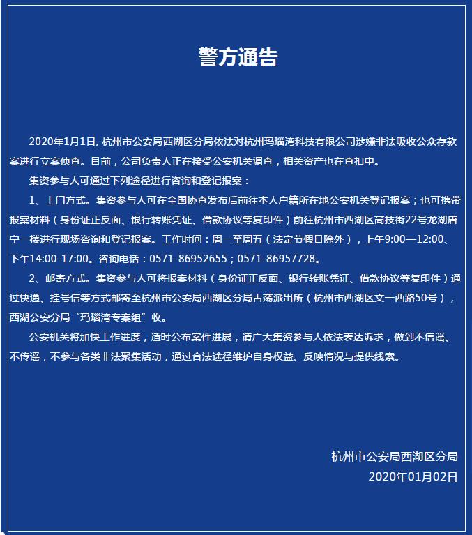 搬運公司待收26億!又一杭州P2P被備案曾頒布表達  良退
