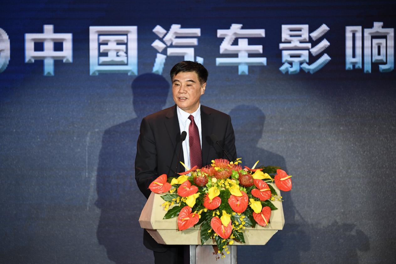 (中国国际经济交流中心常务副理事长、执行局主任张晓强)