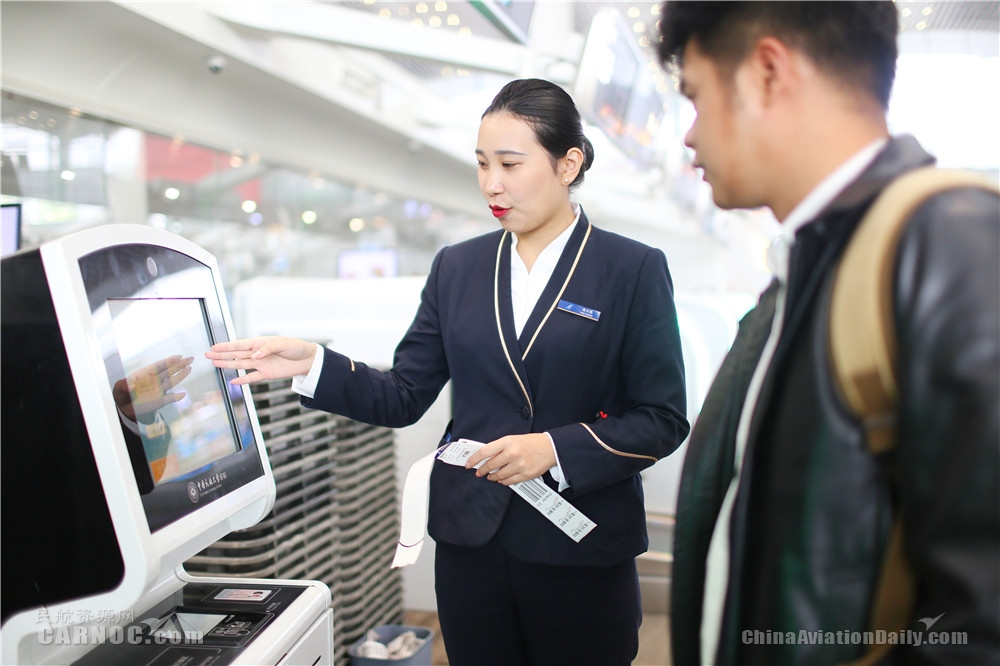 新皇冠会员登录线路:春运第三天 南航预计运送旅客约31.3万人次