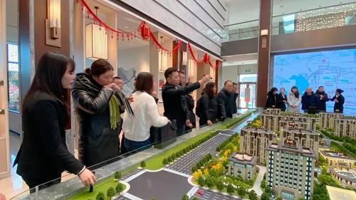 北京城建·府前龙樾 营销中心实景图