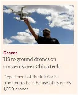 好外交部拟停飞800架中邦产无人机众部分阻挠