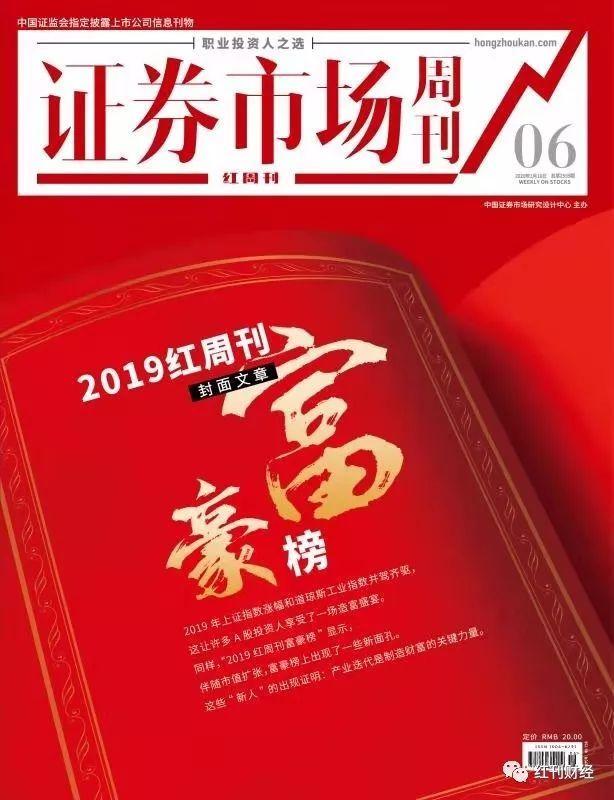 http://www.rhgnhl.live/wujinjiadian/616237.html