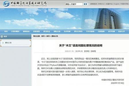http://www.reviewcode.cn/jiagousheji/113821.html
