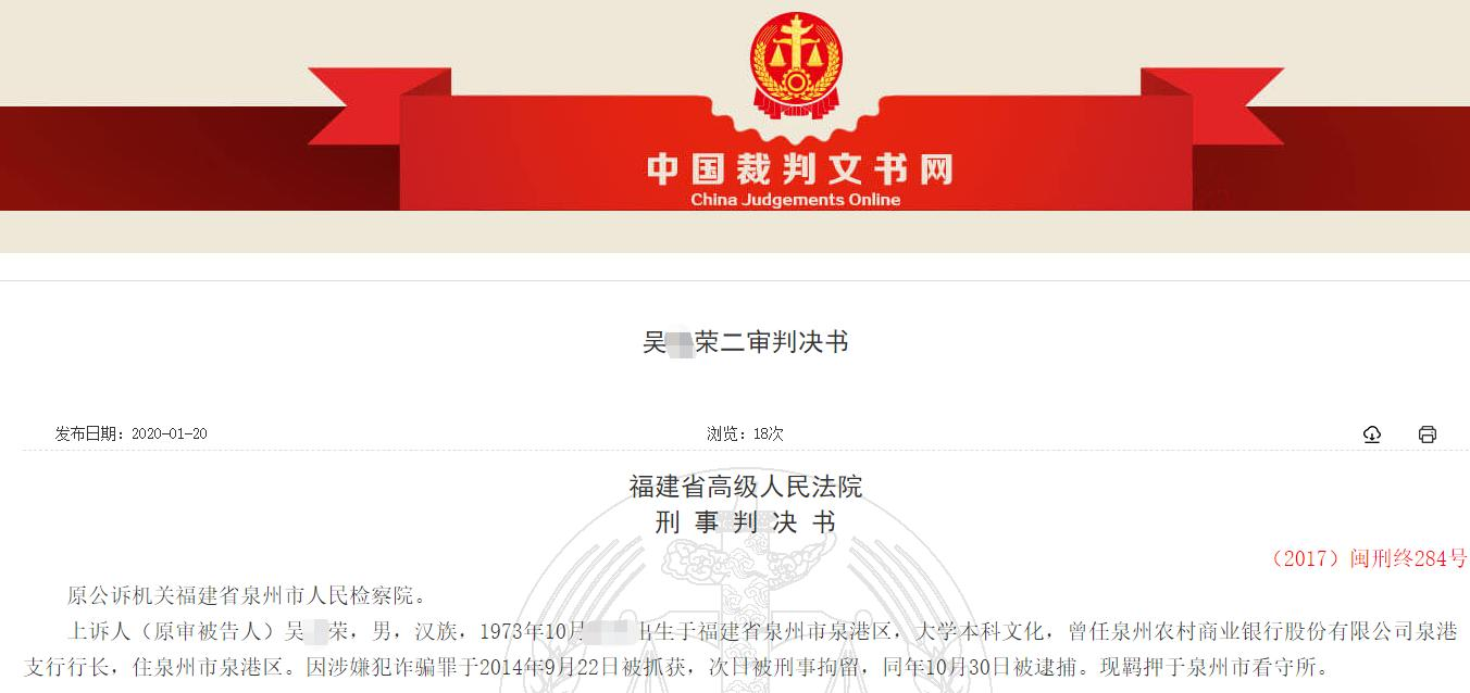 http://www.umeiwen.com/shenghuojia/1472632.html