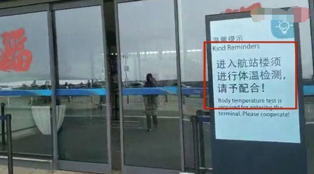肺炎疫情最新汇总:武汉15名医务人员感染,上海确诊2例,医院取消休假,有航空公司提供退票改签…