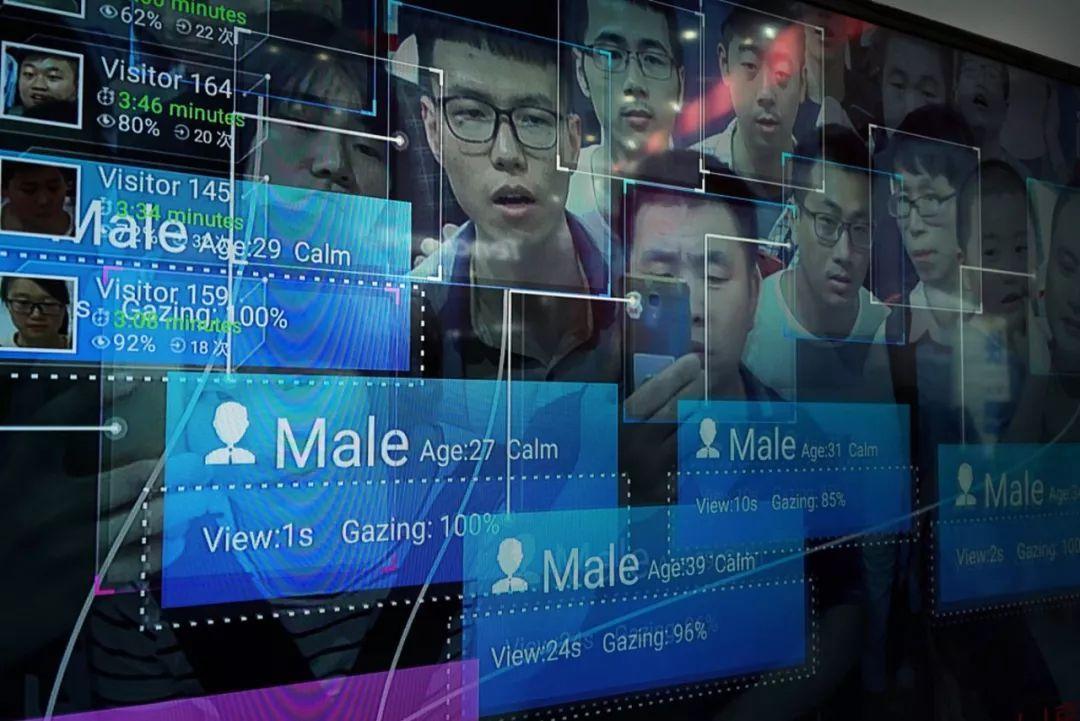 全球企业正在向人工智能冲刺
