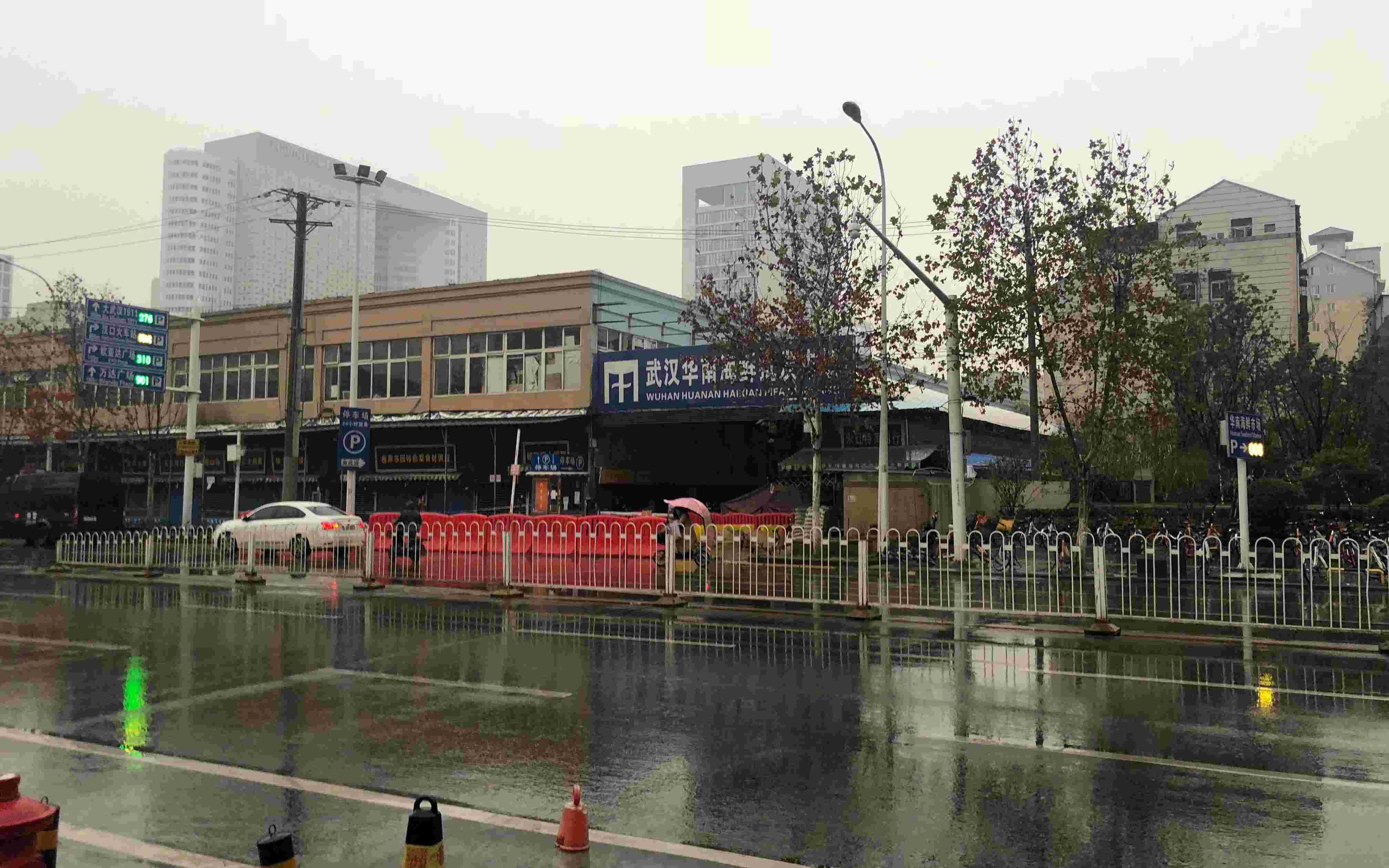 1月21日,武汉华南海鲜市场。新京报记者 吴娇颖 摄