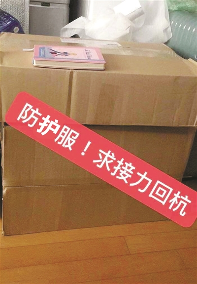妹子在韩国首尔买到60套防护服
