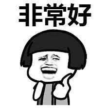 编辑 陈静 演习生 谷俞辰 校对 吴兴发