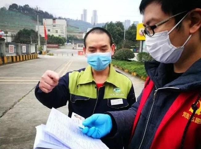 """重庆蔡家智慧新城""""五个着力""""助推企业复产复工"""
