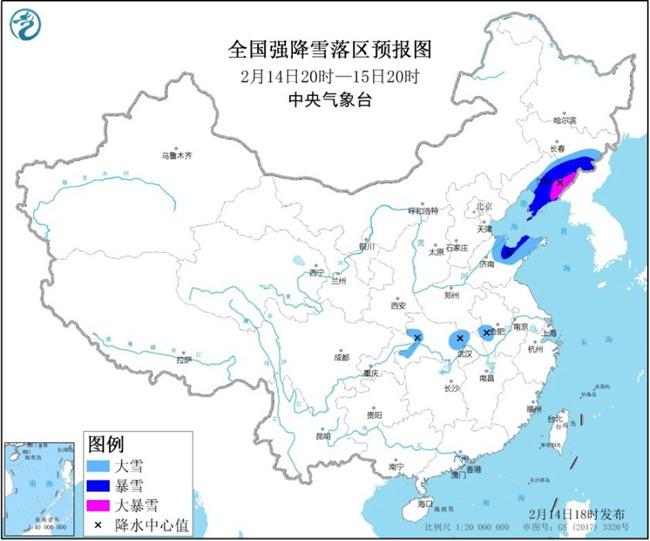 暴雪蓝色预警:辽宁吉林山东湖北安徽等地有大雪