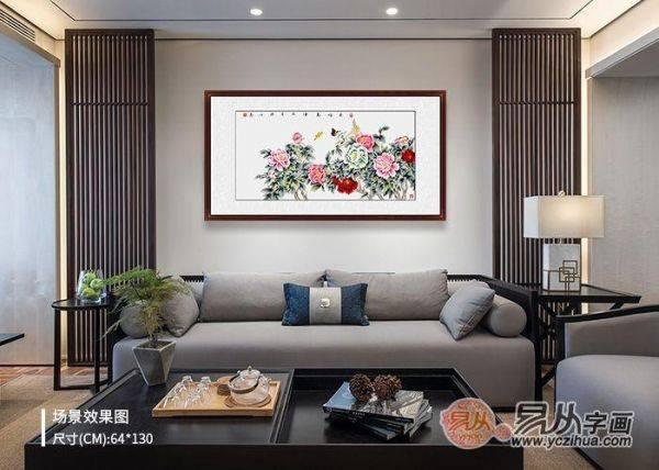 http://www.weixinrensheng.com/yangshengtang/1546469.html
