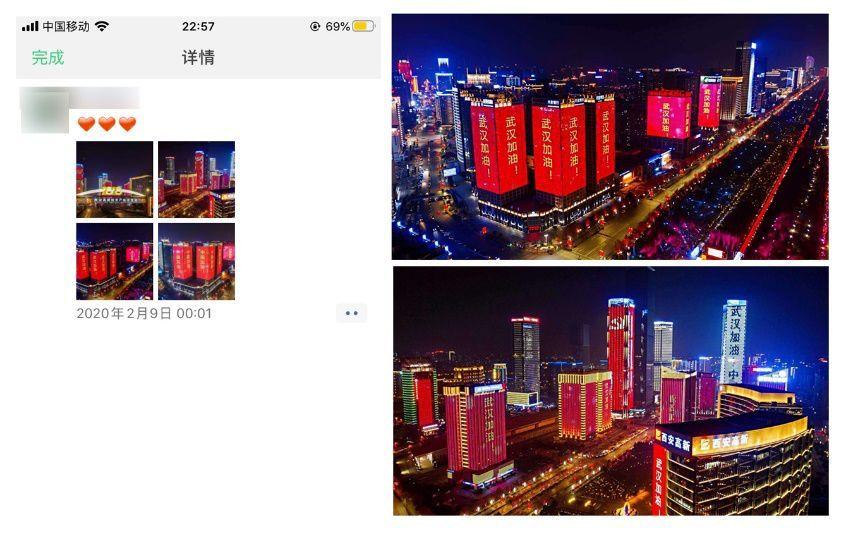 亚马逊代运营公司有哪:回不了西安的瞿筠说:武汉朋友卸载了微博