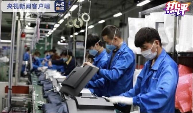 """中国经济是世界经济发展的重要引擎,对世界经济增长的贡献率在30%以上,居世界首位。在全球产业链体系中,中国的很多产业、企业居于重要甚至枢纽位置。在做好疫情防控的同时,中国正在奋力让整个国家的经济运转良好。中国经济这架""""庞大机器""""开动起来,全球产业链随之趋稳,全球投资者的心,就能慢慢地定下来。"""