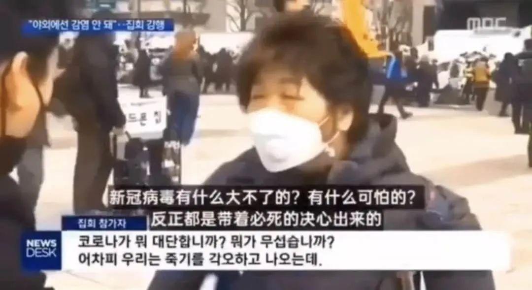 两名负责防疫的公务员骤然物化亡!韩国能限制住吗?