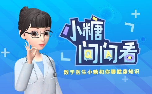 萍乡市民众资源生意业务中心:商汤科技AI数字医生登录线上直播间,互动答疑普及公众健康知识