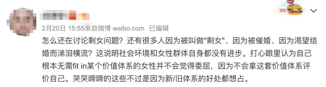 保护中国女孩,从别逼她结婚开始