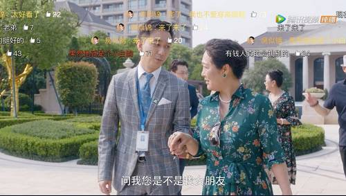 例如,年龄大的富婆金太在意青春美貌,王子健就说别人以为金太是他的女朋友。
