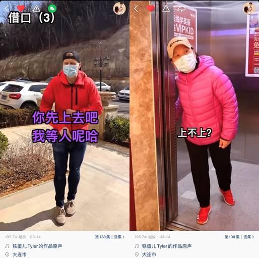 快手老外眼里的中国抗疫:中国在尽最大辛勤限制病毒传播