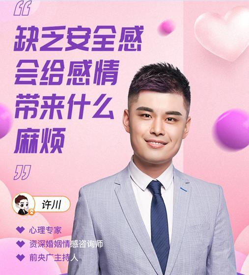 """搜狐视频关注流直播""""时兴变形周"""" 美妆情绪助力健康生活"""