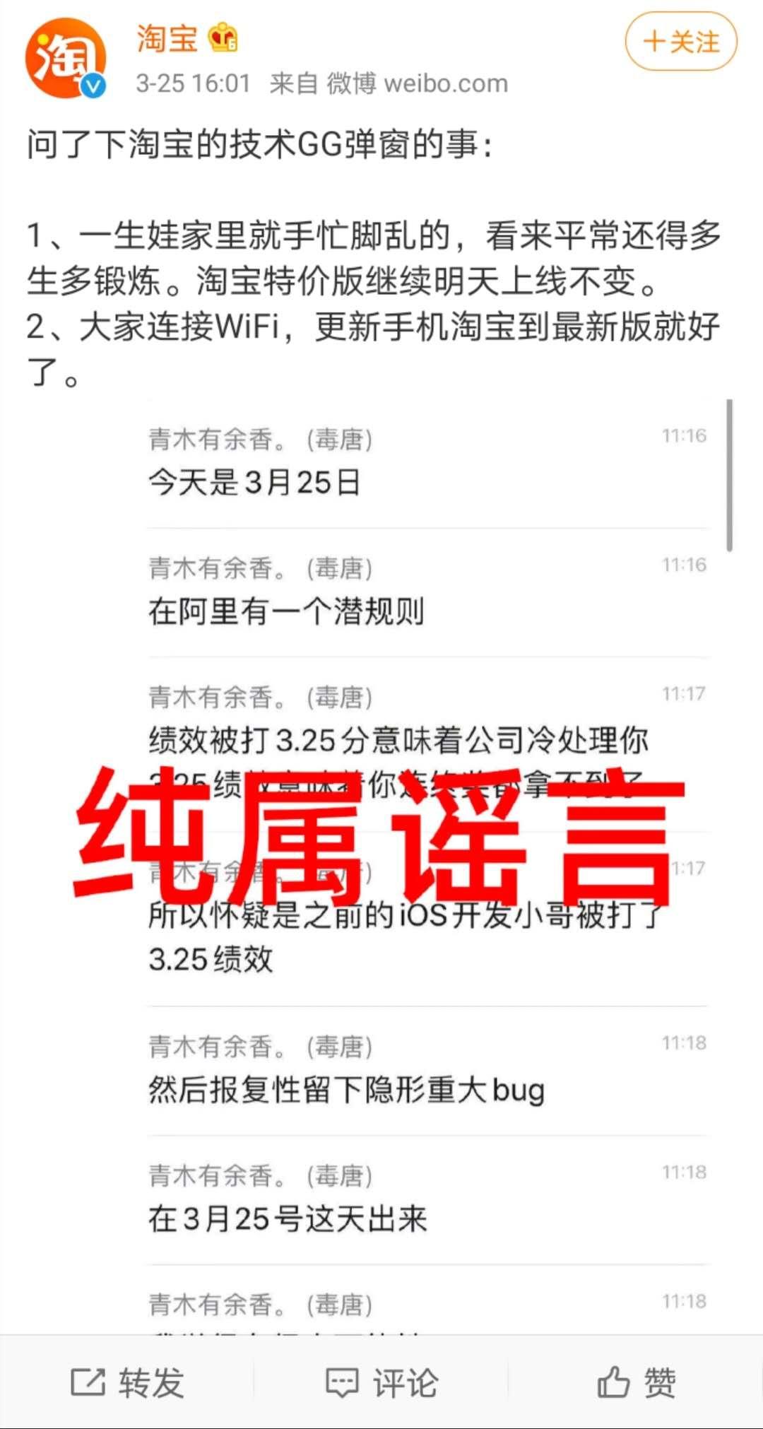 http://www.shangoudaohang.com/nongcun/303197.html