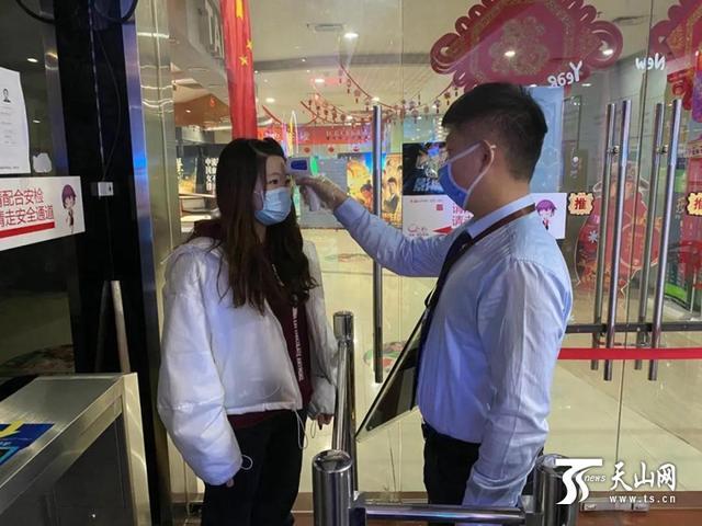 线上平台恢复购票 新疆电影市场逐步回暖