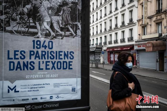 """法国订购超过10亿只口罩网赚高手 法中建立""""空中桥梁""""运输口罩"""