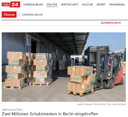 来自中国的交货 200万件防护口罩抵达德国柏林(图片来源:德国rbb官网)